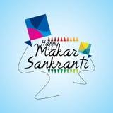 Makar Sankranti illustration de vecteur