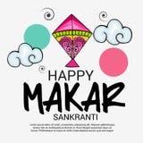 Makar Sankranti Royalty Free Stock Images