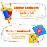 Makar Sankranti wallpaper with colorful kite string spool Royalty Free Stock Image