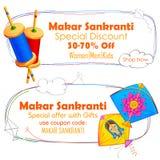 Makar Sankranti wallpaper with colorful kite string spool. Illustration of Makar Sankranti wallpaper with colorful kite string spool Royalty Free Stock Image