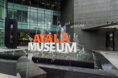MAKATI, FILIPPINE - 2 FEBBRAIO 2018: Museo di Ayala in Makati, Filippine fotografia stock libera da diritti