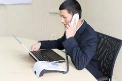 Make a telephone call Stock Image