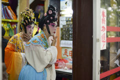Make up as the Cantonese Opera Stock Images