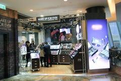 Make up for ever shop in hong kong Stock Photos