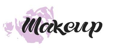 Make-up zwarte tekst stock illustratie