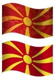 Makedonien 3D landsflagga, två stilar vektor illustrationer