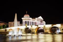Makedonien fyrkant royaltyfria bilder