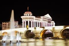 Makedonien fyrkant Royaltyfri Bild