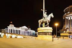 Makedonien fyrkant fotografering för bildbyråer