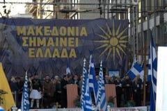 Makedonien namntvist samlar protesten Grekland Arkivbilder
