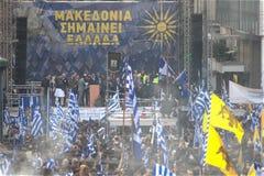 Makedonien namntvist samlar protesten Grekland Royaltyfria Bilder