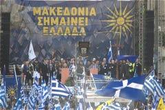 Makedonien namntvist samlar protesten Grekland Arkivfoton