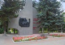 Makeevka,乌克兰- 2016年7月28日:对纳粹persecun的受害者的纪念碑 库存照片