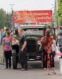 Makeevka, de Oekraïne - Mei, 9, 2012: Ingezetenen van de stad in celeb Royalty-vrije Stock Foto