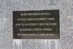 Makeevka, Ucrania - Jule 05, 2016: Tabla conmemorativa con la inscripción en ruso: ` A los miembros de Komsomol del ` del año 202 Foto de archivo