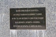 Makeevka Ukraina - Jule 05, 2016: Minnes- tabell med inskriften i ryss: ` Till de Komsomol medlemmarna av den års2020 `en, Arkivfoto