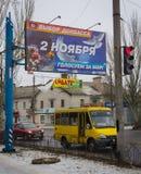 Makeevka, Ukraine - January, 23, 2015: Billboard, remaining afte Stock Photo
