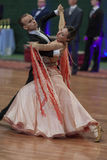 Makei Zahar and Masalkova Sofiya Perform Youth-2 Standard Program on National Championship Stock Photos