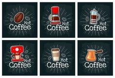 Coffee set icon. Vector color flat illustration vector illustration