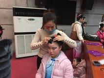 makeup 2017 rocznych Pekin tana akademii ocenia próbną znakomitą dziecka ` s tana nauczania osiągnięcia wystawę Jiangxi Zdjęcia Royalty Free