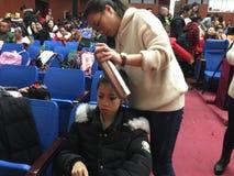 makeup 2017 rocznych Pekin tana akademii ocenia próbną znakomitą dziecka ` s tana nauczania osiągnięcia wystawę Jiangxi Zdjęcie Stock
