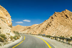 The Makhtesh Gadol, road in Negev desert, Israel Royalty Free Stock Photography