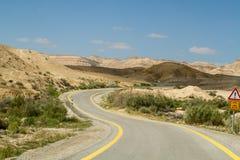 The Makhtesh Gadol, road in Negev desert, Israel Royalty Free Stock Image