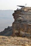 Makhtesh Ramon - Ramon Crater - Israele Immagine Stock Libera da Diritti