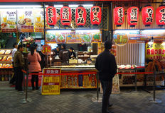 The making of Takoyaki in Osaka, Japan Royalty Free Stock Photo