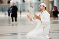 Makkah Kaaba Hajj Muslims royalty free stock photos