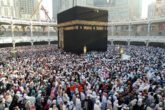 Makkah Kaaba Hajj Muslims Stock Photo