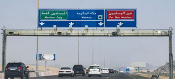 Makkah road signs Stock Photography