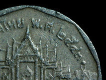 Makro av det thailändska fem baht myntet Arkivbilder