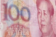 Makro-skjutit för Renminbi (RMB), 100 hundra dollar. Arkivbilder