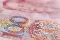 Makro-skjutit för Renminbi (RMB), 100 hundra dollar. Fotografering för Bildbyråer