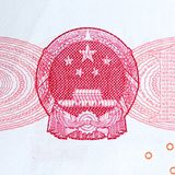 Makrofoto av kines hundra yuanräkning arkivbild