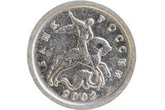 Makroskott av en kopeck för mynt 1 Inskrift i ryssbanken av Ryssland Royaltyfri Foto