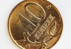 Makroskott av en kopeck för mynt 1 Inskrift i ryssbanken av Ryssland Arkivfoton