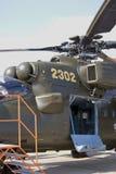 MAKS International Aerospace Salon. Helicopter Royalty Free Stock Photo