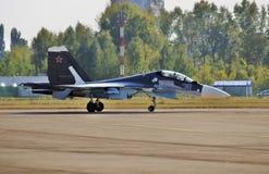 MAKS International Aerospace Salon. Military jet Royalty Free Stock Photo