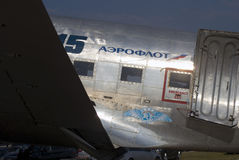 MAKS International Aerospace Salon Stock Images