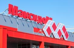 Maksidom Samara Store. Maksidom - network of hypermarkets of goo Stock Images