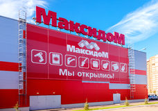 Maksidom Samara Store. Maksidom - network of hypermarkets of goo Royalty Free Stock Image