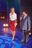 Maksyma Aksenov i uczestnik przy liczbą 10 na scenie Obrazy Royalty Free