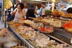 Malásia, alimento Fotografia de Stock Royalty Free