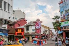 MALACA, MALASIA - 16 DE JULIO DE 2016: La calle de Jonker es la calle del centro de Chinatown en Malaca Imagen de archivo libre de regalías