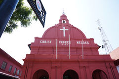 malacca Μαλαισία ορόσημων εκκλησιών Χριστού melaka Στοκ Εικόνες