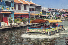 Malacca historical part Royalty Free Stock Image