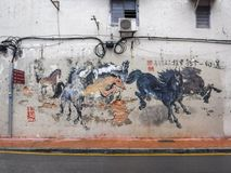 Malacca / Malasia - March 03 2017: Mural painting in China Town royalty free stock image