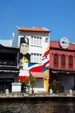 City views of Malacca, Malaysia. MALACCA, MALAYSIA - APRIL 7, 2012 - City views of  Malacca, Malaysia. Malacca has been listed as a UNESCO World Heritage Site Stock Photo